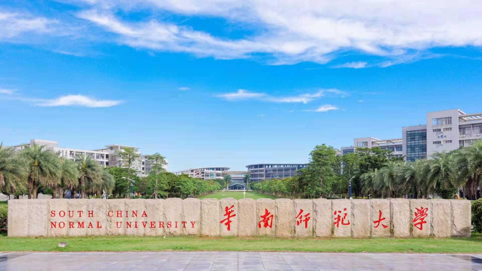 华南先进光电子研究院2020届25名毕业生获得攻读博士学位资格