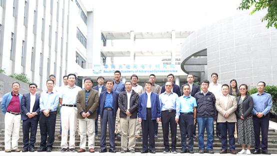 """第四届""""广东光子学与技术协同创新""""高端论坛在我校成功举办"""